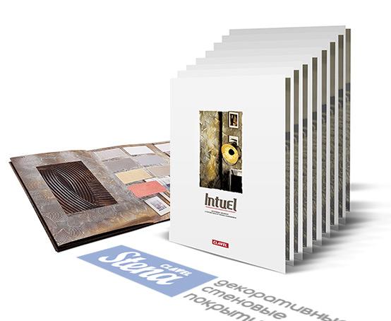 Stena-Clavel - каталоги декоративных покрытий